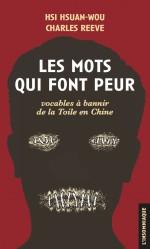 LES MOTS QUI FONT PEUR (version chinoise)