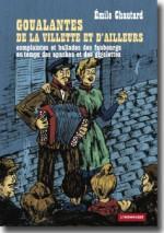 GOUALANTES de la Villette et d'ailleurs